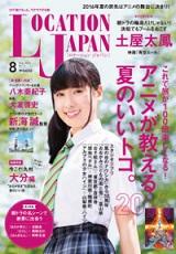 img_magazine