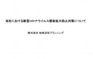 2020-04-03_164611